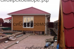 IMG-20140430-WA0045