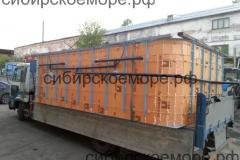 IMG-20140520-WA0003
